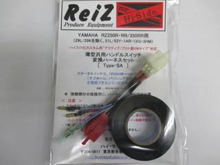 R・RR.JPG